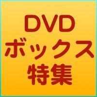 dvdbox.jpg